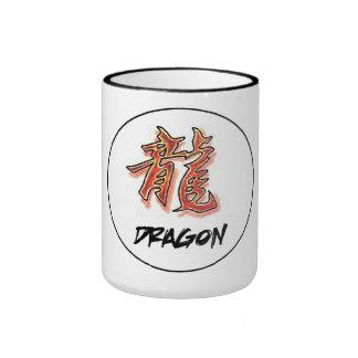 Cool Simple Elegant Chinese Zodiac Sign Dragon Ringer Coffee Mug