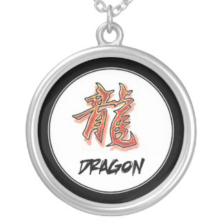 Cool Simple Elegant Chinese Zodiac Sign Dragon Round Pendant Necklace
