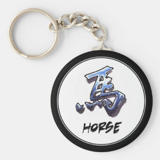 Cool Simple Elegant Chinese Zodiac Sign Horse Basic Round Button Keychain