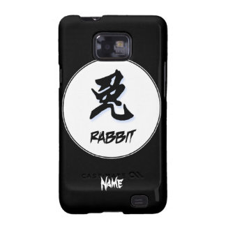 Cool Simple Elegant Chinese Zodiac Sign Rabbit Samsung Galaxy SII Cases