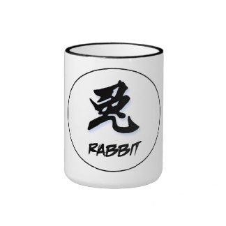 Cool Simple Elegant Chinese Zodiac Sign Rabbit Ringer Coffee Mug