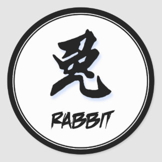 Cool Simple Elegant Chinese Zodiac Sign Rabbit Stickers