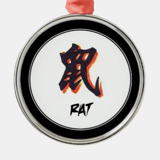 Cool Simple Elegant Chinese Zodiac Sign Rat Metal Ornament