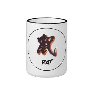 Cool Simple Elegant Chinese Zodiac Sign Rat Ringer Coffee Mug