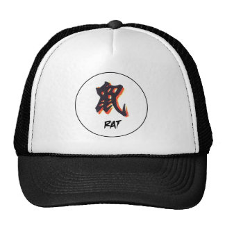 Cool Simple Elegant Chinese Zodiac Sign Rat Trucker Hat