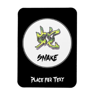 Cool Simple Elegant Chinese Zodiac Sign Snake Magnet