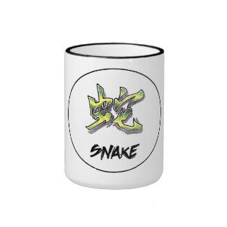 Cool Simple Elegant Chinese Zodiac Sign Snake Ringer Coffee Mug