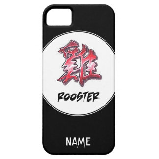Cool Simple Elegant Chinese Zodian Sign Rooster iPhone 5 Cover