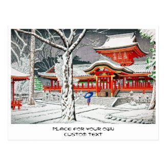 Cool snow in iwashimizu hachiman shrine kyoto postcard