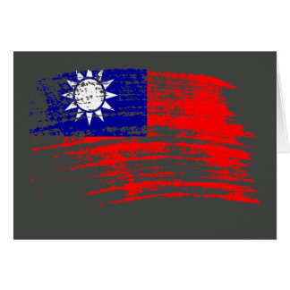 Cool Taiwanese flag design Greeting Card