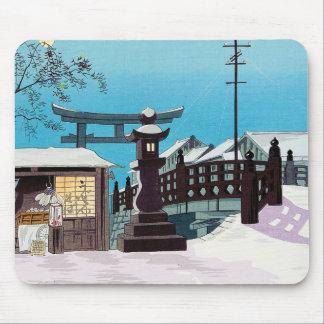 Cool Tomikichiro tokuriki winter snow village town Mouse Pad
