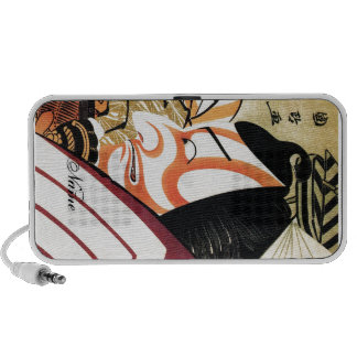 Cool Traditional Japanese Samurai Tadamasa Speaker