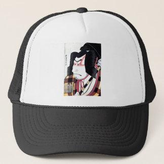 Cool Traditional Oriental Japanese Samurai art Trucker Hat