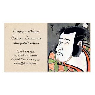 Cool Traditional Oriental Japanese Samurai tattoo Business Card