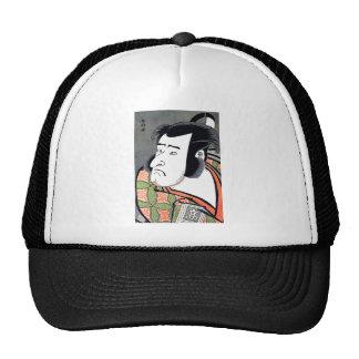 Cool Traditional Oriental Japanese Samurai tattoo Hat