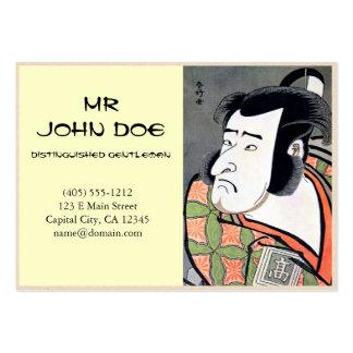 Cool Traditional Oriental Japanese Samurai tattoo Large Business Card