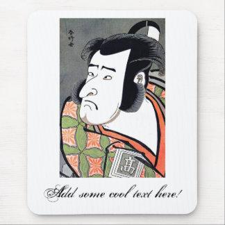 Cool Traditional Oriental Japanese Samurai tattoo Mouse Pad