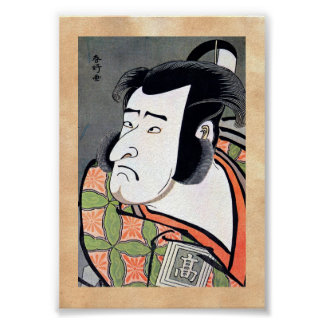 Cool Traditional Oriental Japanese Samurai tattoo Poster