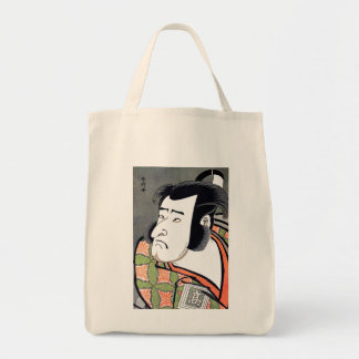 Cool Traditional Oriental Japanese Samurai tattoo Tote Bag