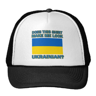 Cool Ukrainian Designs Trucker Hat