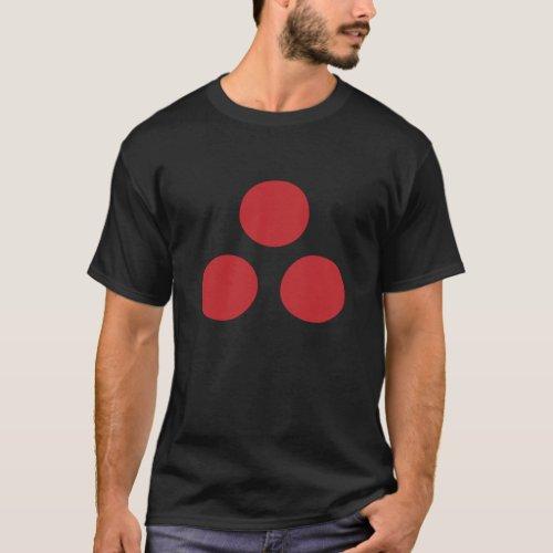 Cool Video Game College Geek tshirt