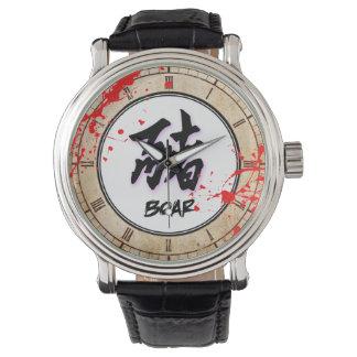 Cool Vintage Blood Splatter Chinese Zodiac Boar Watch