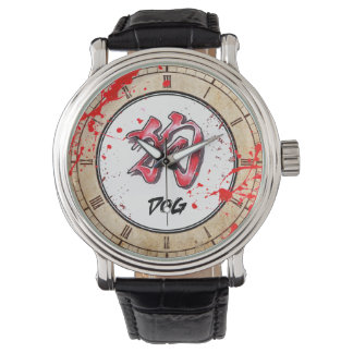 Cool Vintage Blood Splatter Chinese Zodiac Dog Watches