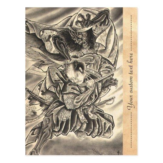 Cool Vintage Japanese Demon Samurai Fight Tattoo Postcard