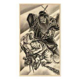 Cool vintage japanese samurai demon fight tattoo business card