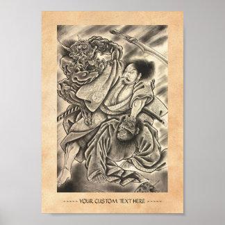 Cool vintage japanese samurai demon fight tattoo poster