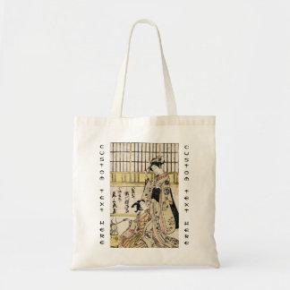 Cool vintage japanese ukiyo-e geisha old scroll tote bag
