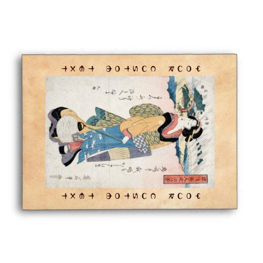 Cool vintage japanese ukiyo-e scroll geisha art envelopes