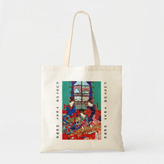 Cool vintage ukiyo-e japanese beautiful ladies tote bag