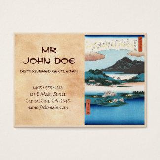 Cool vintage ukiyo-e japanese waterscape mountain business card