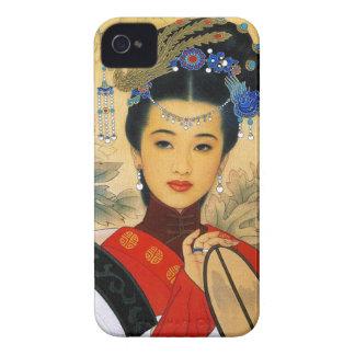 Cool young beautiful chinese princess Guo Jin art iPhone 4 Cover
