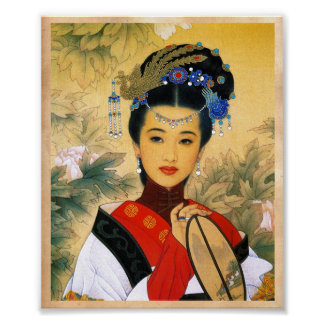 Cool young beautiful chinese princess Guo Jin art Poster