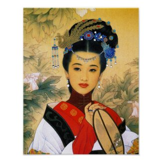 Cool young beautiful chinese princess Guo Jin art Print