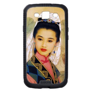 Cool young beautiful chinese princess Guo Jin Galaxy SIII Cases