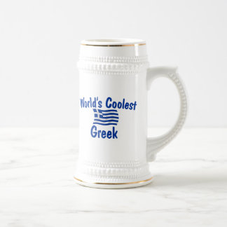 Coolest Greek Beer Stein