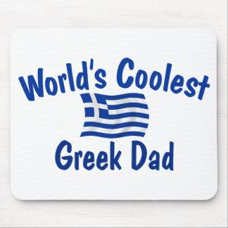 Coolest Greek Dad Mousepads