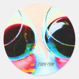 Copas de vino hebreas del שנהטובה de Shanah Tovah Pegatina Redonda
