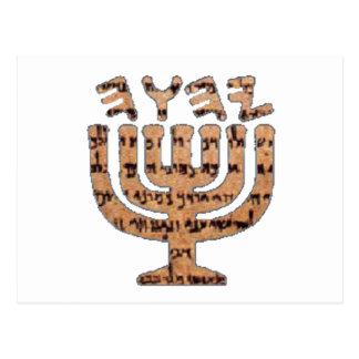 Copia de YHWH logo1 Postal