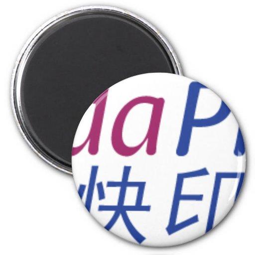copia logotipo-china imán de frigorifico