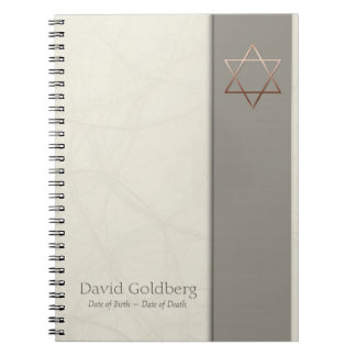 Copper Star of David 2 Memorial Guest Book