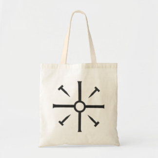Coptic Cross Budget Tote Bag