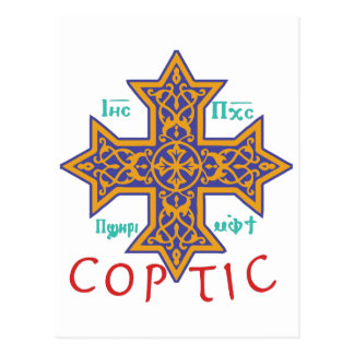 Coptic Postcard