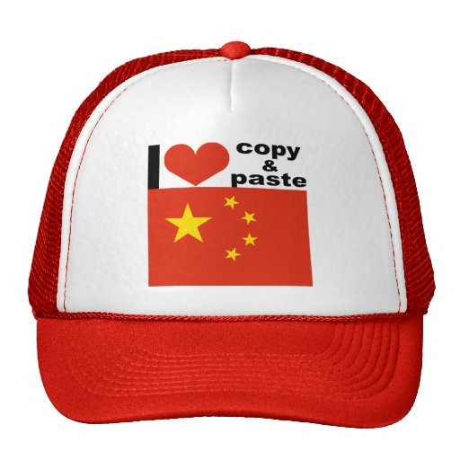 copy paste chinese loves mesh hats zazzle. Black Bedroom Furniture Sets. Home Design Ideas