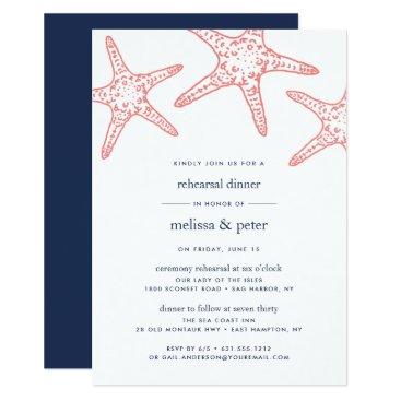 Beach Themed Coral & Navy Starfish Rehearsal Dinner Invitation