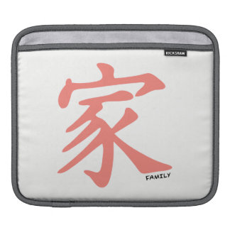 Coral Pink Chinese Family Character Sleeve For iPads