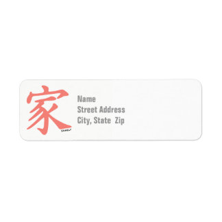 Coral Pink Chinese Family Character Label